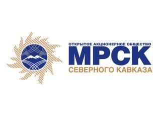 Конкурсный ролик МРСК СЕВЕРНОГО КАВКАЗА (05:06)