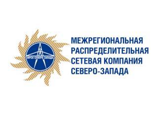 Конкурсный ролик МРСК СЕВЕРО-ЗАПАДА (05:05)