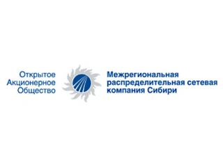 Конкурсный ролик МРСК СИБИРИ (03:22)